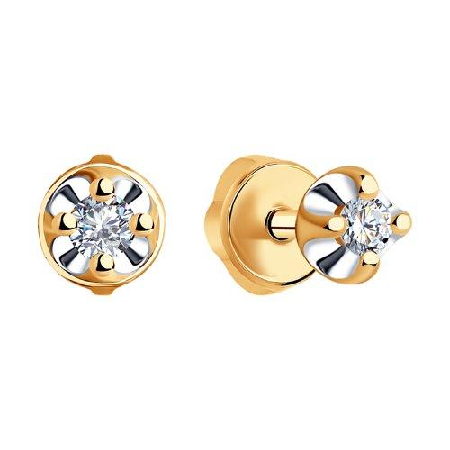 Серьги из золота с бриллиантами 1021385 SOKOLOV фото 3