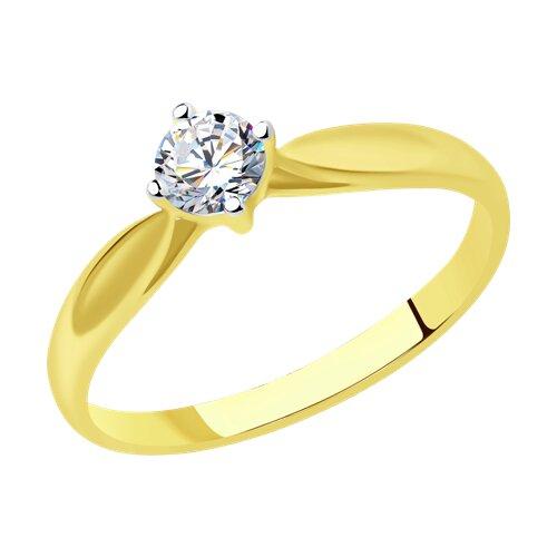 Помолвочное кольцо из желтого золота с бриллиантом (1011580) - фото