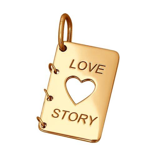 Подвеска «love story» из золота (035300) - фото