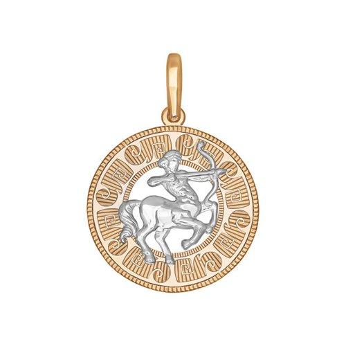 Фото - Подвеска «Знак зодиака Стрелец» SOKOLOV из комбинированного золота подвеска знак зодиака рак sokolov из комбинированного золота