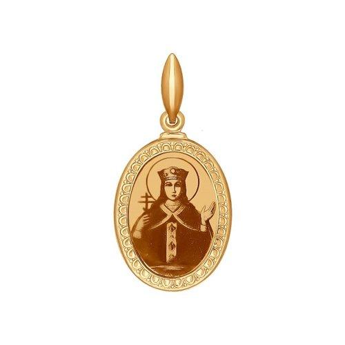 Иконка из золота с лазерной обработкой (100973) - фото