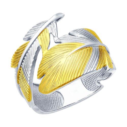 Кольцо из золочёного серебра (94012723) - фото