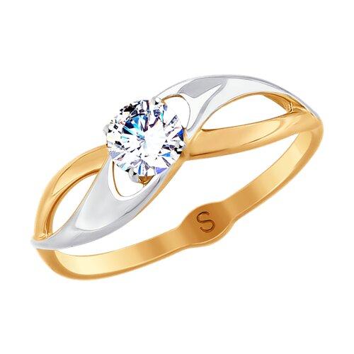 Кольцо из золота с фианитом 017919 sokolov фото