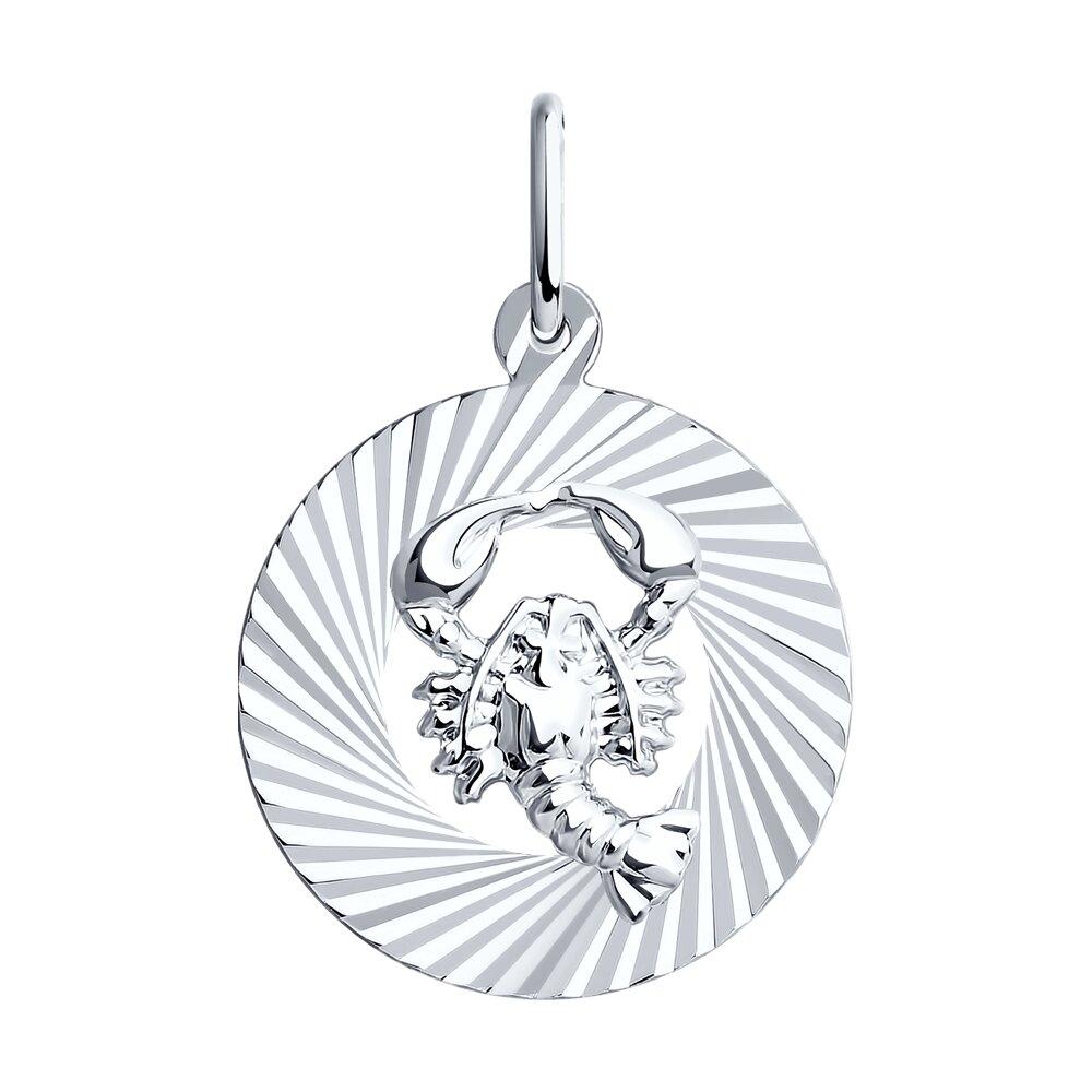 Подвеска «Знак зодиака Рак» SOKOLOV из серебра