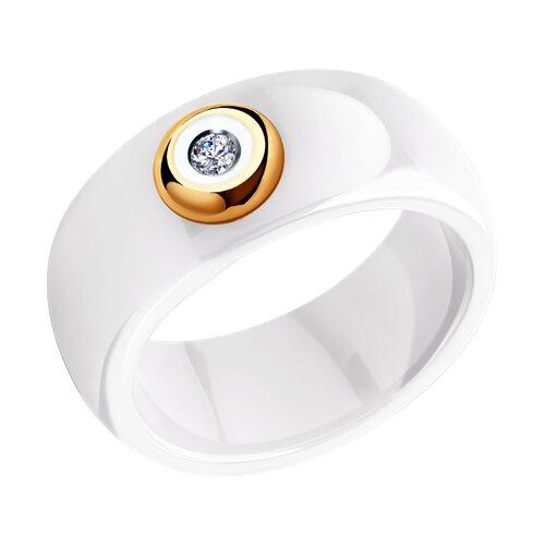 Белое керамическое кольцо с золотом и бриллиантом (6015013) - фото