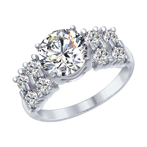 Кольцо из серебра с фианитами (94012566) - фото