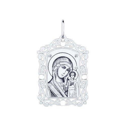 Серебряная нательная иконка с ликом Божьей Матери Казанской (94100229) - фото