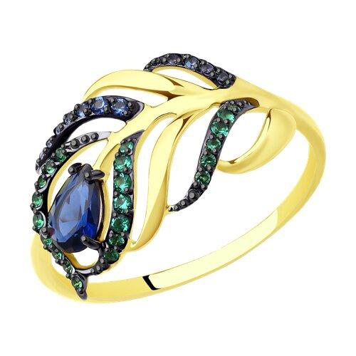 Кольцо из желтого золота с зелеными и синими фианитами (017080-2) - фото