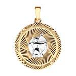 Подвеска «Знак зодиака Стрелец» с алмазной гранью