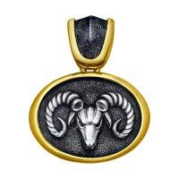 Подвеска «Знак зодиака Овен» из золочёного серебра