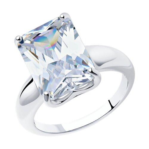 Кольцо из серебра с фианитом (94012078) - фото