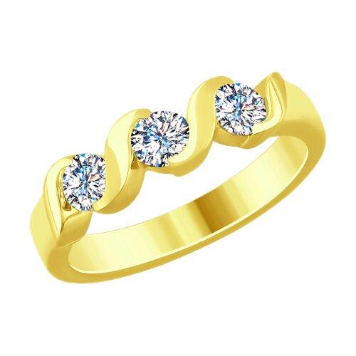 Кольцо из желтого золота с бриллиантами (1011768) - фото