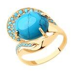 Кольцо из золота с бирюзой (синт.) и голубыми поделочные