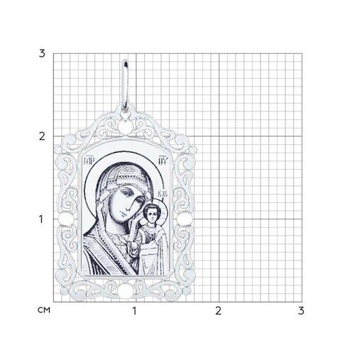 Серебряная нательная иконка с ликом Божьей Матери Казанской (94100229) - фото №2