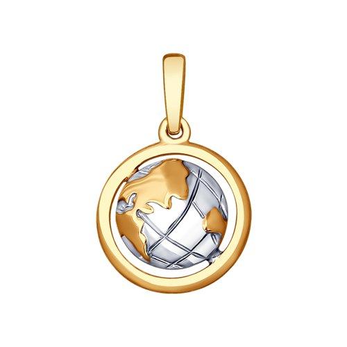 Подвеска «Глобус» из золочёного серебра