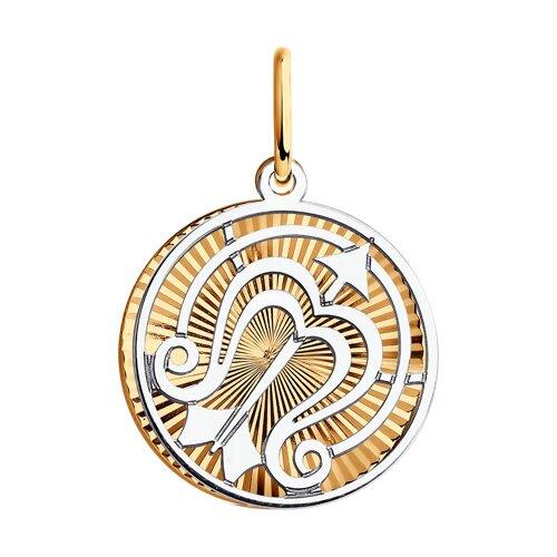 """Подвеска """"Знак зодиака Стрелец"""" из комбинированного золота с алмазной гранью"""