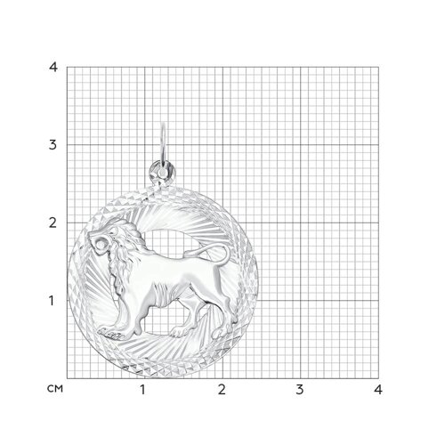 Подвеска «Знак зодиака Лев»  (94030874) - фото №2