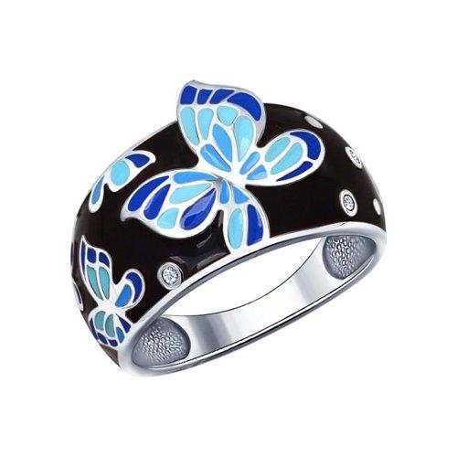 Чёрное кольцо с яркими бабочками