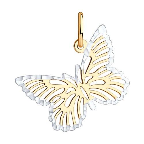 """Подвеска """"Бабочка"""" из золота с алмазной гранью"""