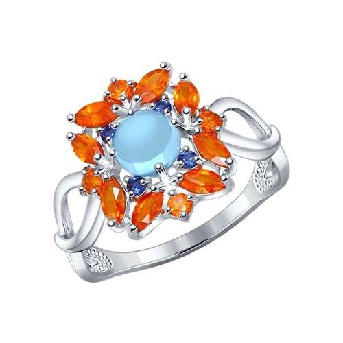 Кольцо из серебра с топазом и жёлтыми и синими фианитами