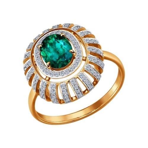 Золотое кольцо с SOKOLOV изумрудом окружённым бриллиантами кольцо с изумрудом золотое к10616и