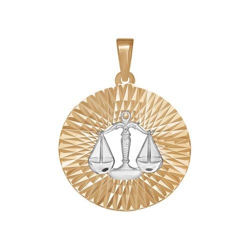 Золотая подвеска «Знак зодиака Весы»