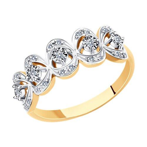 Кольцо из комбинированного золота с бриллиантами (1011927) - фото