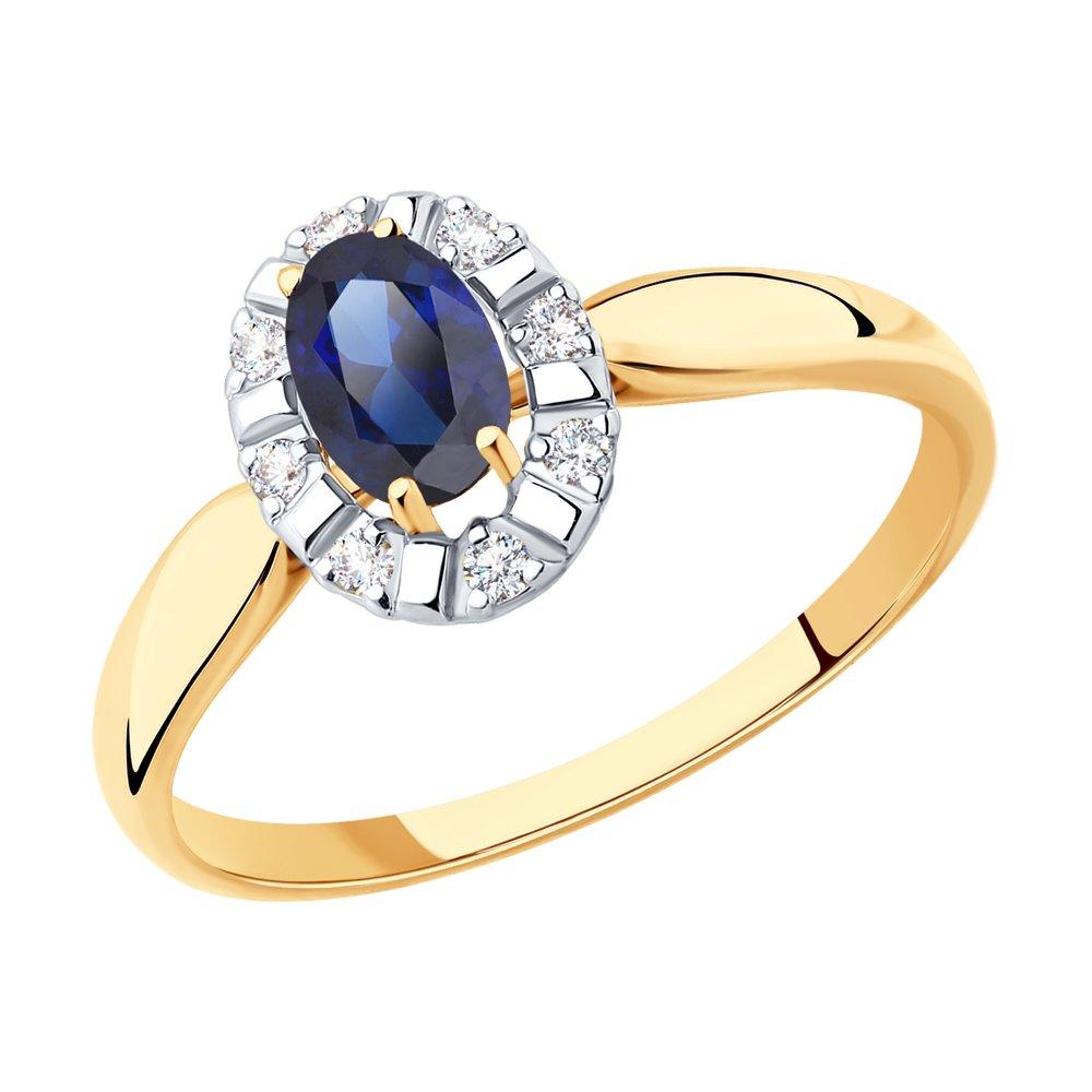 Кольцо SOKOLOV из золота с синим корунд (синт.) и фианитами фото