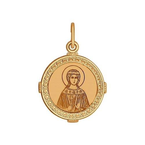 Иконка из золота с ликом Святой мученицы Веры