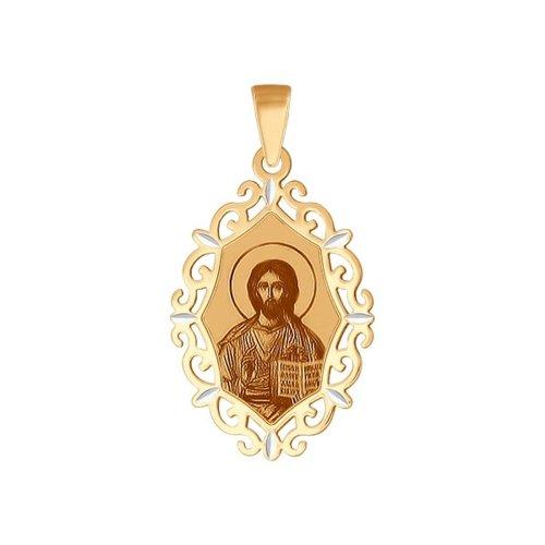 Золотая нательная иконка «Господь Вседержитель» (102363) - фото