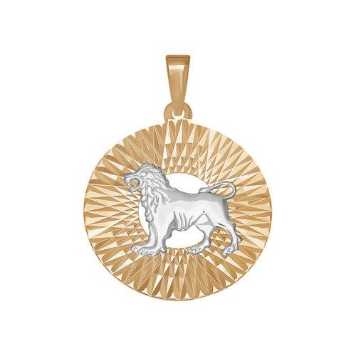 Золотая подвеска «Знак зодиака Лев» SOKOLOV подвеска знак зодиака лев sokolov