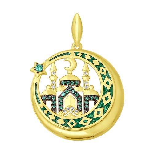 Подвеска мусульманская из желтого золота с эмалью с бесцветными и зелеными фианитами