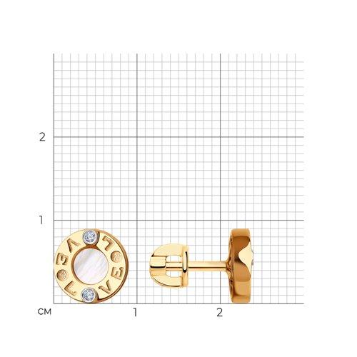 Серьги из золота с бриллиантами и перламутром 1021565 SOKOLOV фото 2
