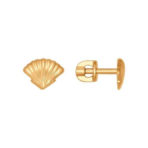 Серьги-пусеты из золота