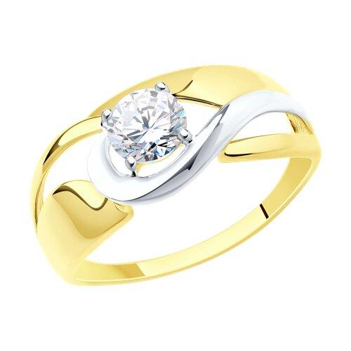 Кольцо из желтого золота с фианитом (017479-2) - фото