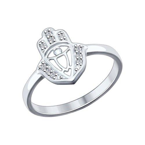Кольцо из серебра с фианитами «Рука Фатимы»