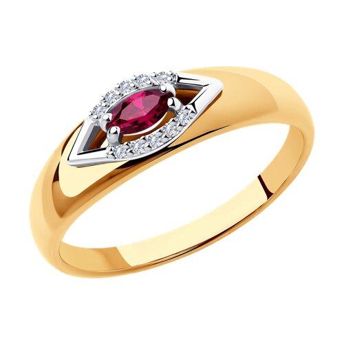 Кольцо из комбинированного золота с бриллиантами и рубином