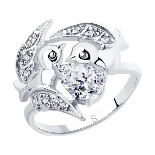 Кольцо из серебра с фианитами (94012851) - фото
