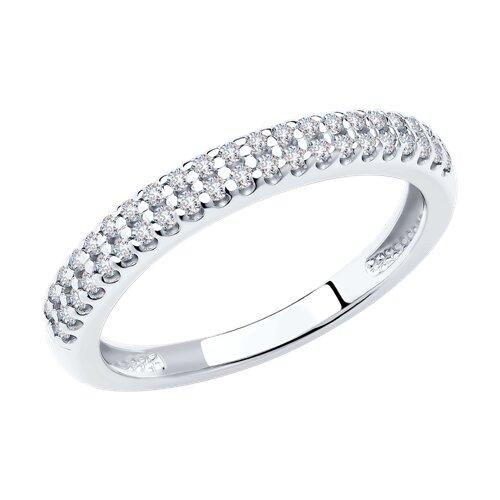 Серебряное кольцо с дорожкой фианитов 94011536