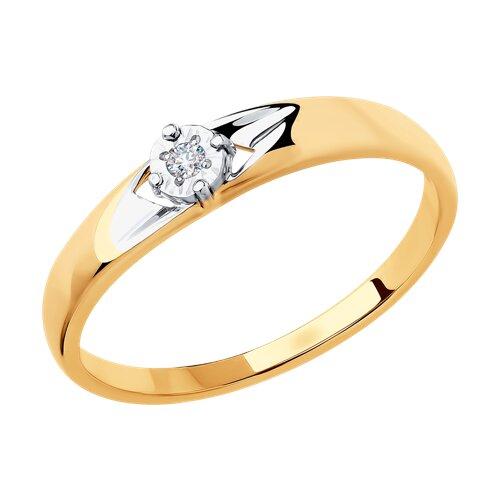 Кольцо из комбинированного золота с бриллиантом (1011817) - фото