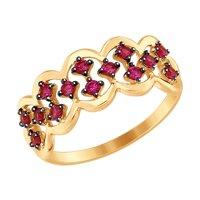 Кольцо из золота с красными корундами