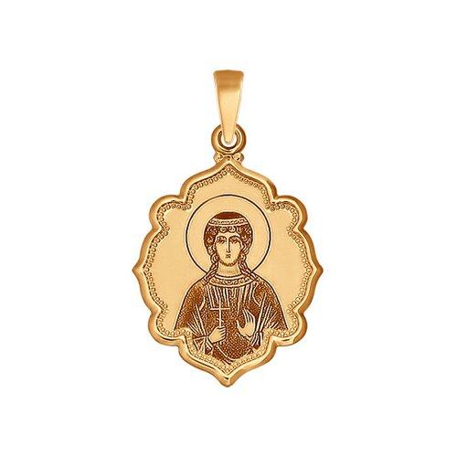 Иконка из золота с лазерной обработкой (103001) - фото