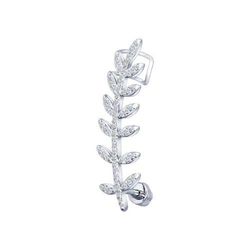 Кафф из серебра с фианитами