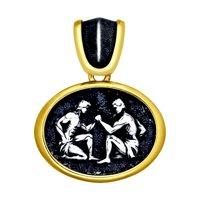 Подвеска «Знак зодиака Близнецы» из золочёного серебра