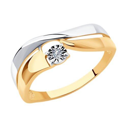 Кольцо из комбинированного золота с алмазной гранью с бриллиантом 1011557 SOKOLOV фото