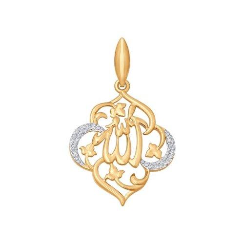 Подвеска мусульманская из золота с фианитами