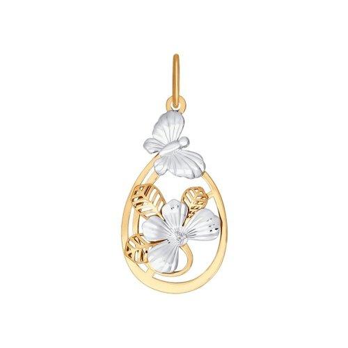 Подвеска из комбинированного золота с алмазной гранью с фианитом