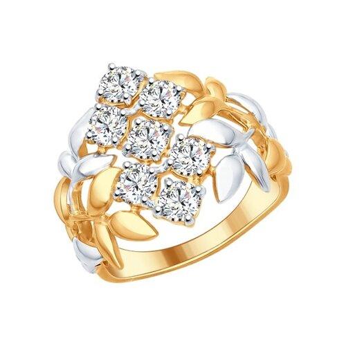 Позолоченное кольцо SOKOLOV из серебра