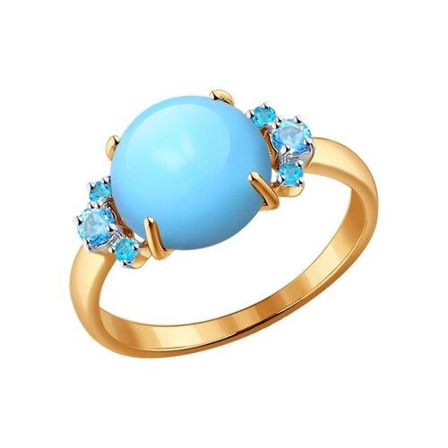 Кольцо из золота с бирюзой и топазами