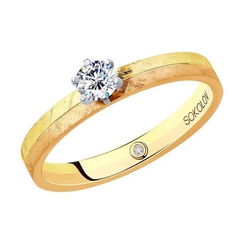 Помолвочное кольцо из комбинированного золота с бриллиантами (1014062-08) - фото